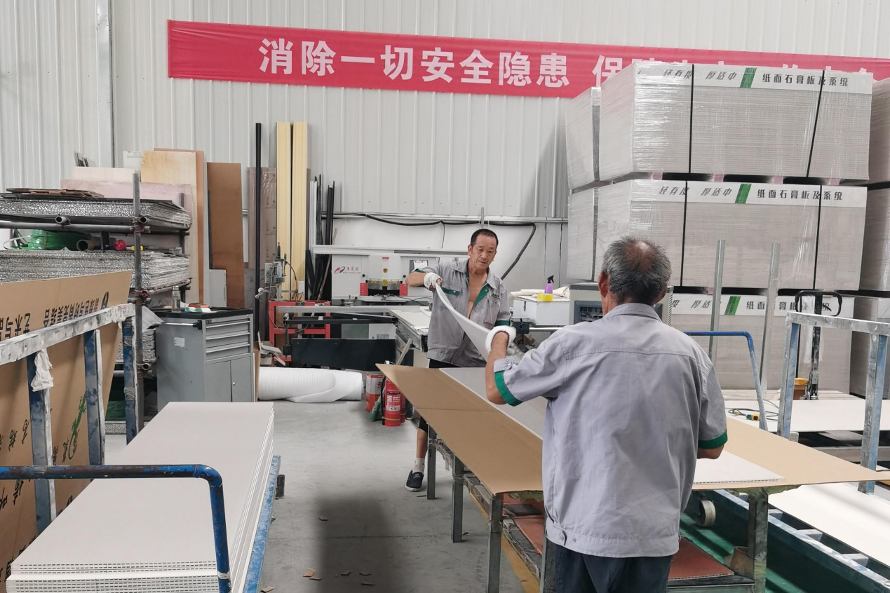 陕西壁虎环保科技有限公司厂区生产A区