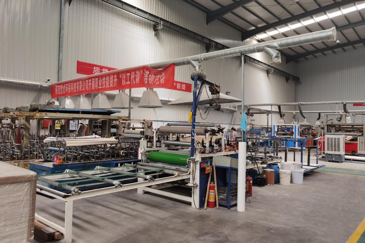 陕西壁虎环保科技有限公司厂区职工生活区
